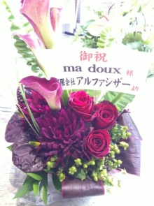 $MA DOUXのBlog